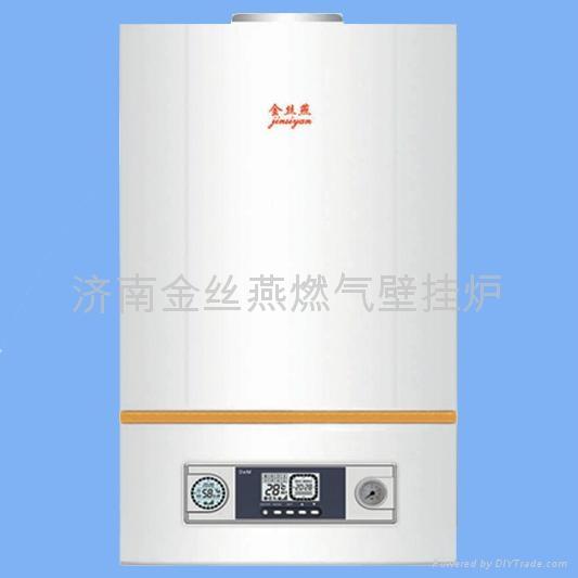 燃氣采暖壁挂爐品牌金絲燕 3