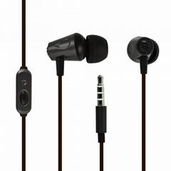 耳机生产厂家