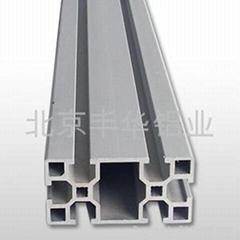 北京铝单板