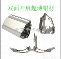 北京铝方管