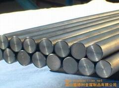 北京铝塑板