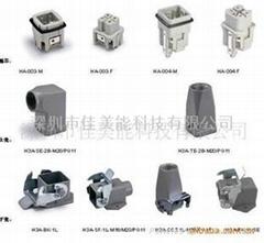国产5芯重载插头HA-004