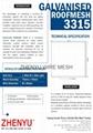 3315 电焊网 2