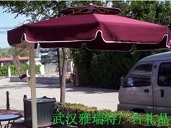 武漢圓形單邊傘