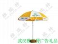 供應太陽傘
