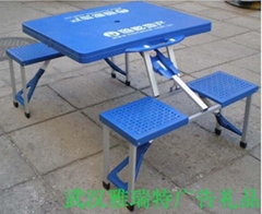供应塑料连体折叠桌椅