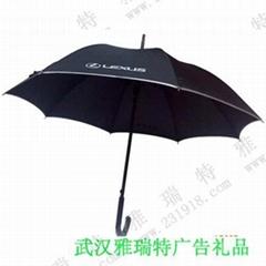 武漢高爾夫傘