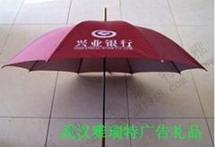武漢直柄廣告傘