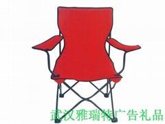 武漢扶手沙灘椅