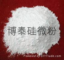 硅橡胶硅胶用二氧化硅微粉