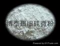 電子級超細硅微粉