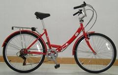 "26""Folding bike"
