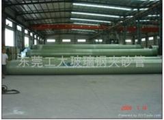湛江玻璃鋼夾砂管
