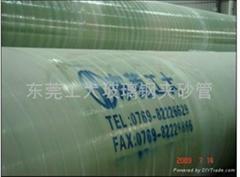 惠州玻璃鋼夾砂管玻璃鋼電纜保護管