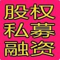 上海股權交易所上市融資