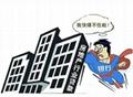 房地產貸款資料收集清單