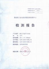 恆邦充電池中文檢測報告