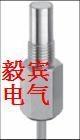 德森克(di-soric)耐壓力電感式接近開關