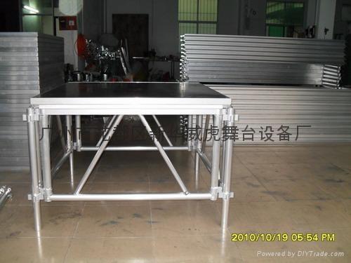 供应铝合金活动舞台 4