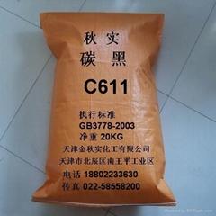 色素炭黑C611