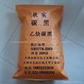 乙炔碳黑(50%压缩)