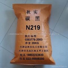高耐磨碳黑N219