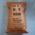 高耐磨碳黑N220