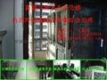 供环保建材隔音材料隔音毡隔音板