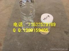 乳化硅油水溶性硅油消泡劑