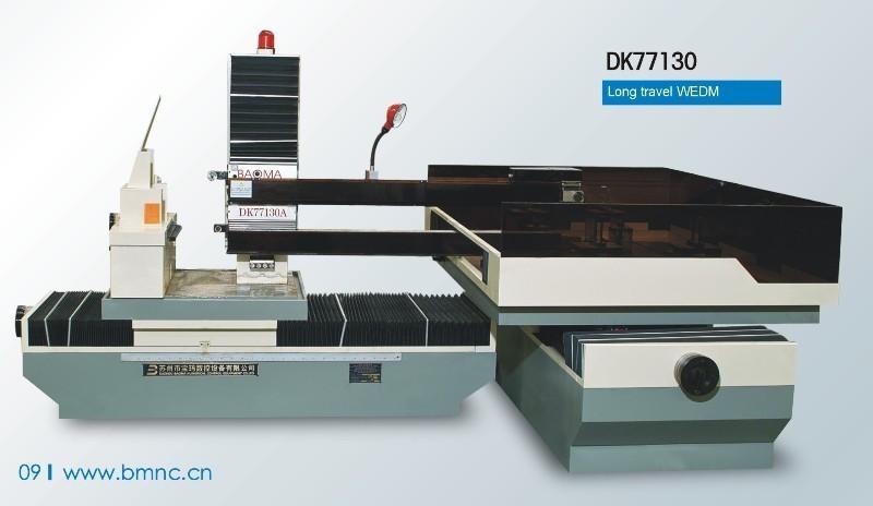中走絲線切割加工機DK77130 1