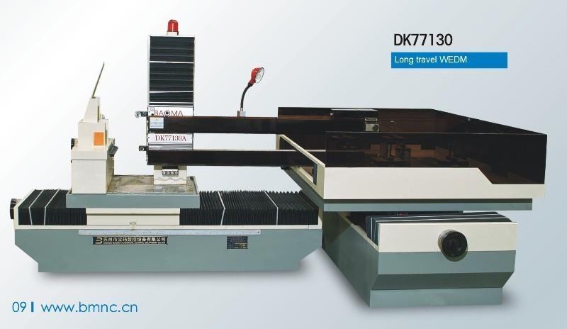 中走絲線切割加工機DK77160 1