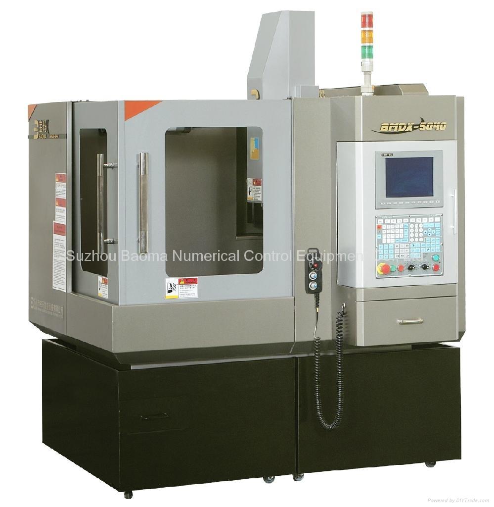 BMDX5040A  数控雕铣机新代系统 1