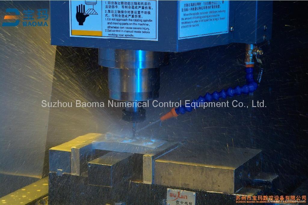 BMDX6050B 高速高精氣動換刀雕銑機 5