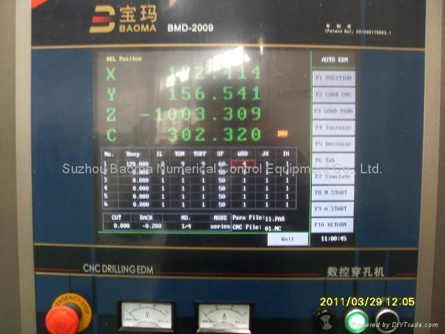 BMD703CNC  三軸全數控電火花穿孔機 4