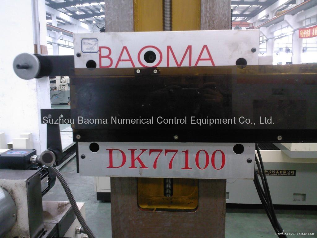 寶瑪中走絲數控線切割機DK77100 2