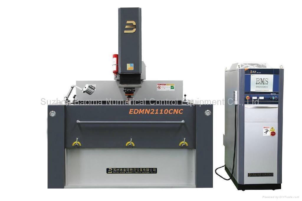 EDMN2180CNC Single Spindle move CE CNC EDM Die Sinking 1