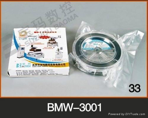 BMW-3001 宝玛冷拉钼丝 1