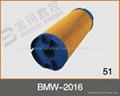 BMW-2016 寶瑪線切割紙質濾芯 1