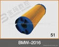 BMW-2016 paper filter core for wire cut edm