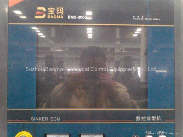 EDM450CNC 3 axis  AC Servo  CNC Sinker EDM  5