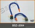 BSZ2004 flush nozzle with flexible cold