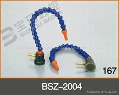 BSZ2004 冷压可调冲油管带磁性底座