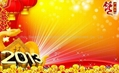 Feb6-19 is Holiday for Chinese Spring Festival