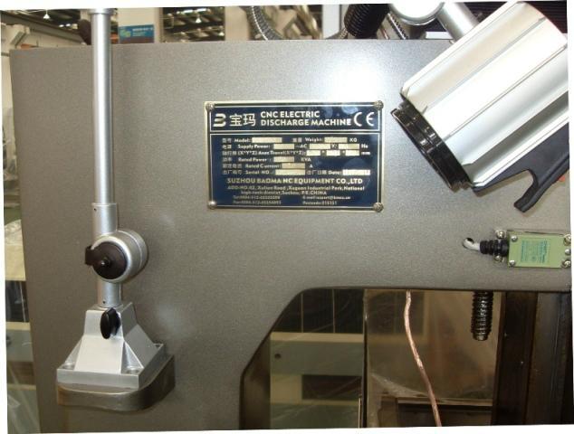 BMD703單軸數控穿孔機帶噴嘴  2