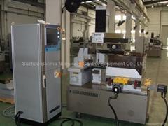 BM500F CNC Molybdenum Wi