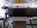 Servo Control Wire EDM BM150x130F