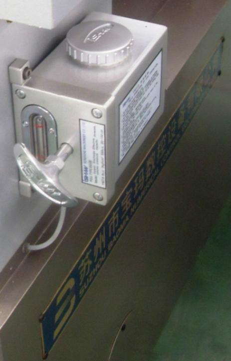 Servo Control Wire EDM BM260F 3