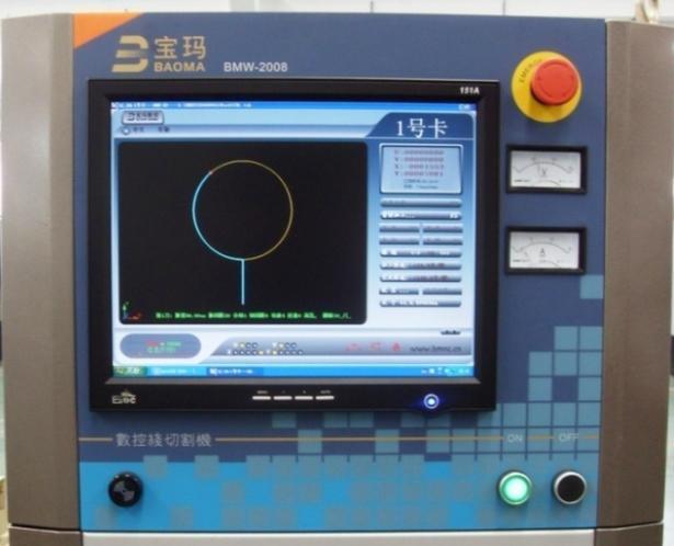 Servo Control Wire EDM BM260F 5