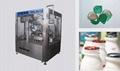 乳酸菌灌装铝箔封口机