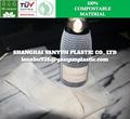 生物可降解塑料保護網袋網套 2